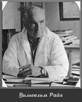 Австрийский психиатр, открыватель